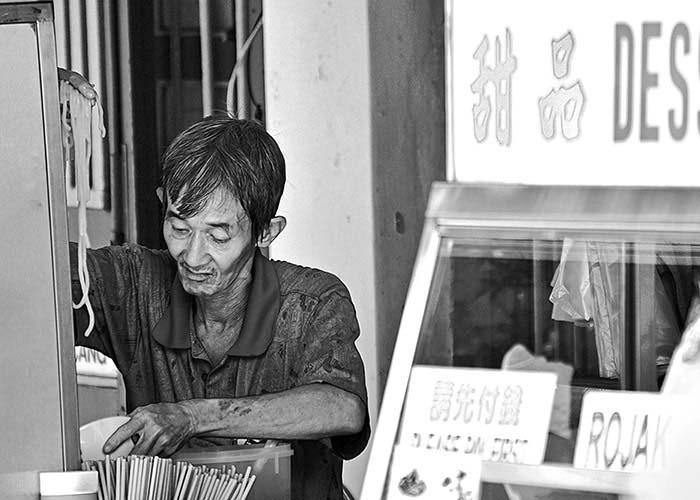 Black & White Photography Chinese Man